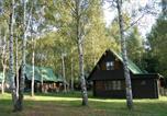 Villages vacances Lądek-Zdrój - Rekreační Areál Stříbrný Rybník-2