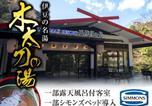 Hôtel Shimoda - Livemax Resort Amagi Yugashima-1