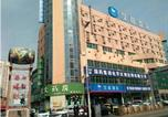 Hôtel Shenyang - Hanting Express Shenyang West Tower Branch-1