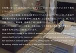 Location vacances Kobe - Kazemachigusa Inn-2