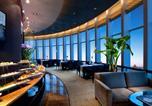 Hôtel Dongguan - Hj International Hotel-2