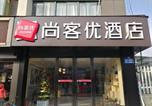 Hôtel Yangzhou - Thank Inn Chain Hotel Yangzhou Hanjiang District Chahe University Town-2