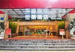Hôtel Guangzhou - Sealy Hotel, Guangzhou-1