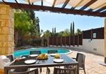 Location vacances Kouklia - Villa Latsia (Hg36), lovely villa with private kidney pool and roof terrace-3