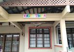 Location vacances Kuantan - Kaseh Isaura Homestay-4