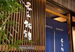 Hôtel Nara - Tenpyo Ryokan-2