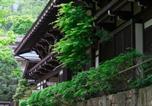 Hôtel Takayama - Yumoto Choza-1