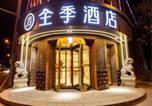 Hôtel Dalian - Ji Hotel Dalian Peace Square