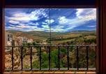 Hôtel Alhama de Granada - La Maroma Rooms & Views-1