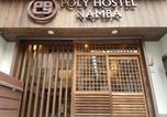 Hôtel Osaka - Poly Hostel 2 Namba-1