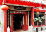 Hôtel 北京市 - The Classic Courtyard