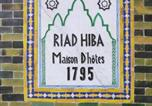 Location vacances Meknès - Riad Hiba-3