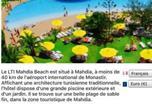 Location vacances Sfax - Hôtel mahdia-Beach Appartement privé No427-2