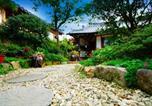 Location vacances Jeonju - Beautiful Garden Hanok Guesthouse-4