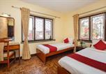 Hôtel Népal - Kathmandu Nomad Hotel-3