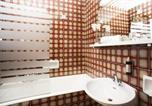 Hôtel Bled - Garni Hotel Jadran - Sava Hotels & Resorts-4