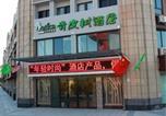 Hôtel Shanghai - Vatica Shanghai Pudong Airport Disney Huaxia(E)Road Metro Station Hotel