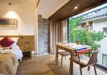 Location vacances Dali - Wucaiyun Guesthouse-1