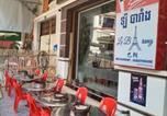 Hôtel Sihanoukville - Le Barang Guesthouse Restaurant-1