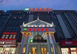 Hôtel Shantou - Vienna Hotel Chaozhou Plaza-4