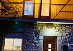 Location vacances Linares de Riofrío - Casa Rural el comercio-1