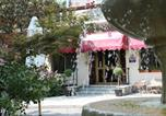 Hôtel Piémont - Park Hotel