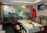 Location vacances Beijing - Beijing Ron Yard Hotel-4