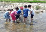 Camping Corée du Sud - Andong Dasulki Camp-2