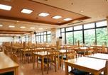 Hôtel Nikkō - Hotel New Ohruri-3