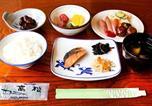 Hôtel Takamatsu - Takamatsu City Hotel-4
