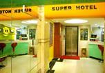 Hôtel Dongguan - Super 8 Hotel Dongguan Humen Taiping-2