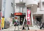 Location vacances Hiroshima - La Pance / Vacation Stay 4297-4