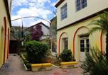 Hôtel Équateur - Hostal Yakumama-1