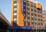 Hôtel Harbin - Hanting Express Harbin Railway Station