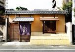 Location vacances Kyoto - Tawara-an-3