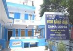 Hôtel Chennai - Zama Lodge-4