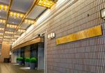 Hôtel Nagoya - Nagoya Tokyu Hotel-2