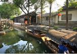 Hôtel Suzhou - Ramada Suzhou Luzhi-1