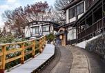 Hôtel Takayama - Hidatakayama Futarishizuka Hakuun-2