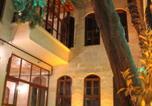 Hôtel Gaziantep - Duran Aga Konagi-1