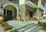 Hôtel Portaria - Iatrou Guesthouse-4