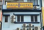 Hôtel Petaling Jaya - Maha Hotel-1