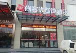 Hôtel Zhengzhou - Thank Inn Chain Hotel henan zhengzhou future road convention and exhibition center-1