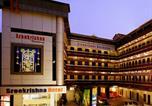 Hôtel Thrissur - Sreekrishna Residency-1
