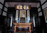 Hôtel Leshan - Le Cheng Hotel