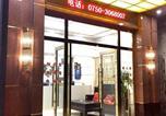 Location vacances Zhongshan - Blue Sky Business Apartment-3