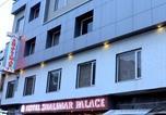 Hôtel Udaipur - Hotel Shalimar Palace-1