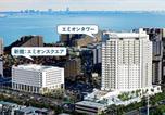 Hôtel Chiba - Hotel Emion Tokyo Bay-1