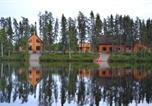 Location vacances Roberval - Les Chalets du Lac Serein (Milot)-4