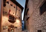 Hôtel Province de Teruel - Hotel Albarracín-1